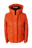 Модные женские куртки демисезонные молодежные 42-48 оранжевый