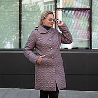 Женские демисезонные куртки больших размеров 50-60 темная пудра