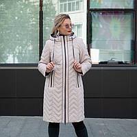Женская демисезонная куртка больших размеров 50-58 молочный