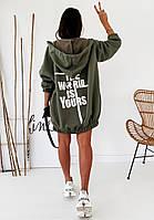 Женская кофта-худи с капюшоном на молнии (розовая и хаки, С, М, Л, ХЛ)