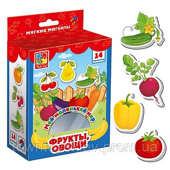 """Игра для малышей """"Овощи, фрукты"""" VT3106-03 на магнитах"""