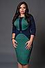 Платье большого размера  457-3