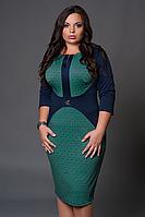 Платье большого размера  457-3, фото 1