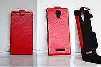 Чехол Ultra(флип) для Prestigio MultiPhone 3504 Muze C3, фото 1