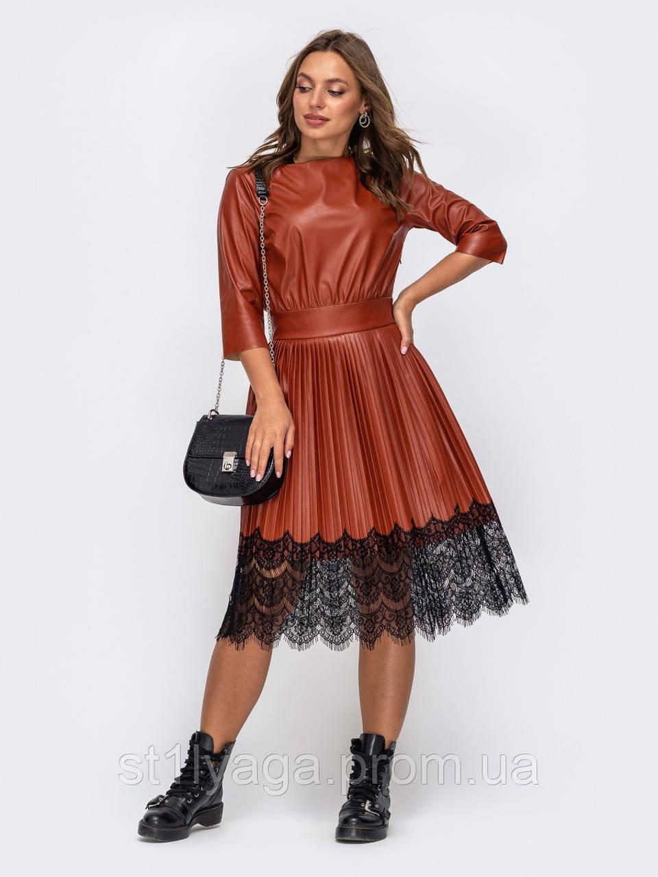 Платье  из искусственной кожи с рукавом три четверти и поясом