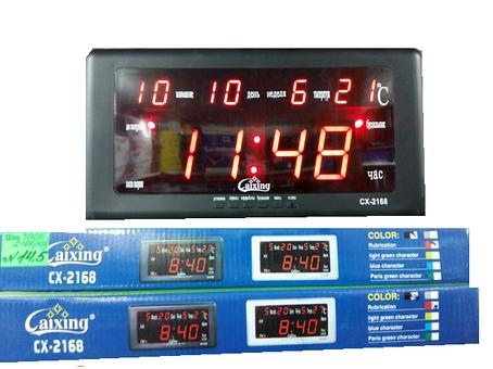 Годинники електронні Caixing CX-2168, фото 2
