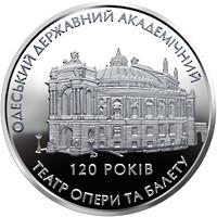 120 років Одеському державному академічному театру Срібна монета 10 гривень срібло 31,1 грам