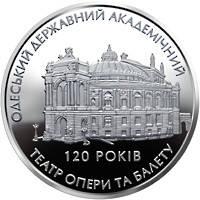 120 років Одеському державному академічному театру Срібна монета 10 гривень срібло 31,1 грам, фото 2