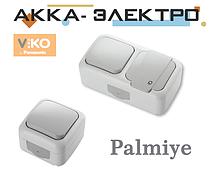 ViKO Розетки и выключатели серии Palmiye - влагозащищенная серия IP54