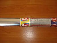 Фольга алюминевая 450мм/1,4 кг