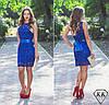 Синее платье 15297
