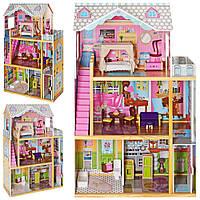Деревянный домик для кукол с мебелью 117 см высотой MD 2252