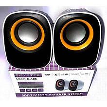 Колонки 2.0 G-SYSYTEM G-106, 2х2,5W, USB, пластмас, з регулюванням звуку на колонці, Yellow, Box