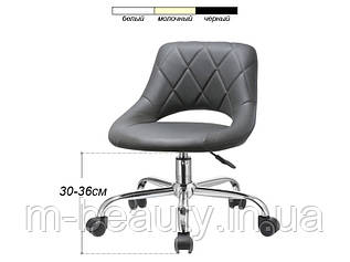Стульчик для мастера педикюра со спинкой арт.355 низкий стульчик для педикюра