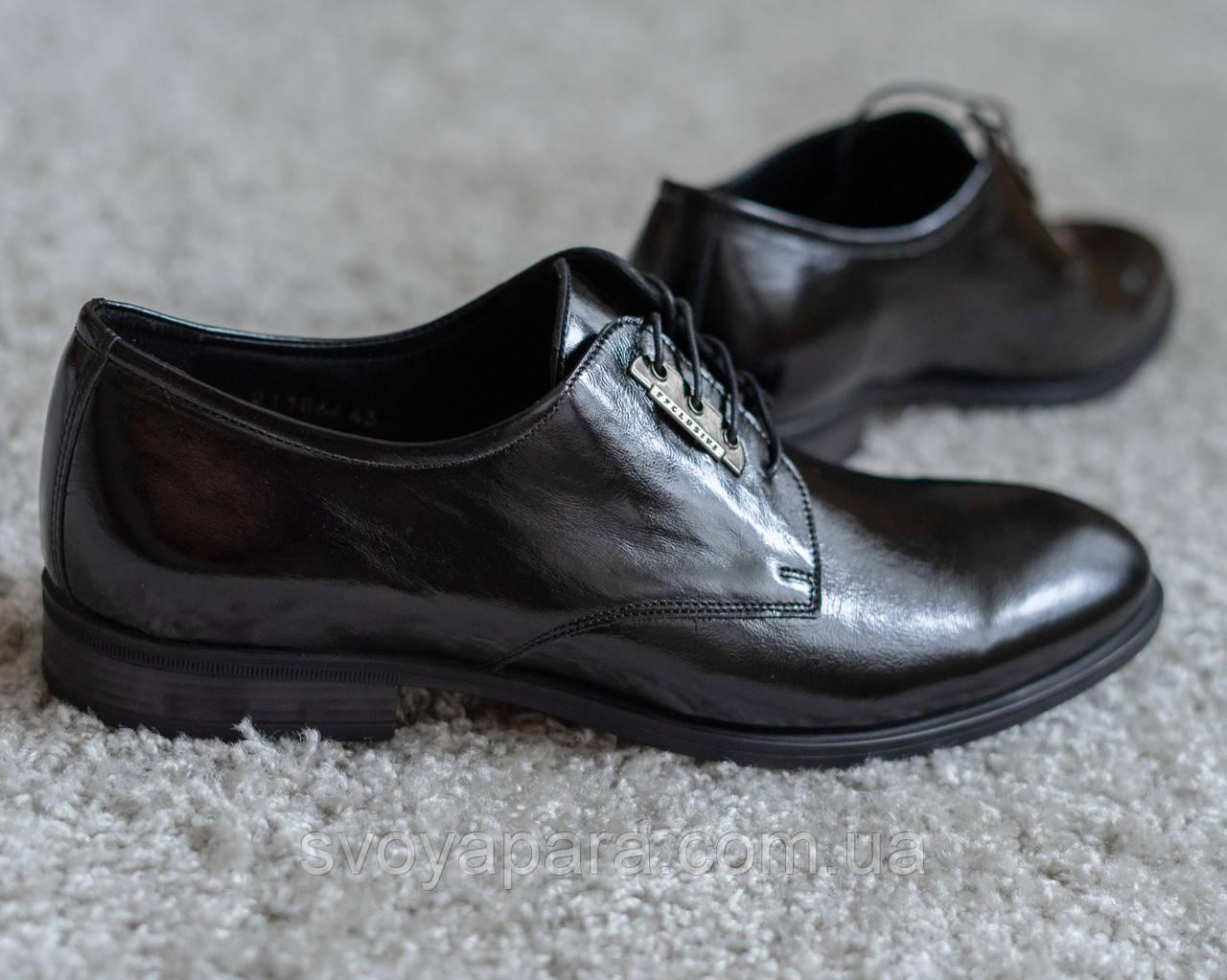 Туфли  черные Ikos