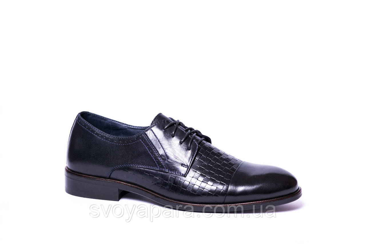 Туфлі Sensor чорні