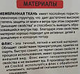 Зимний комбинезон 92-116, фото 4