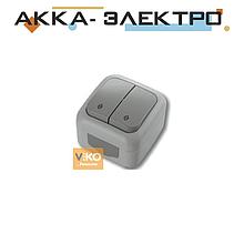 Вимикач 2-кл прохідний ViKO Palmiye 90555517 Сірий