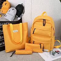 Школьный комплект рюкзак сумка серый черный желтый 4 в 1 пенал кошелек с надписью для девочки мальчика