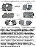Авточехлы Volkswagen T5 2003- (1+2/1+2/3) Caravelle (9 мест) EMC Elegant, фото 10