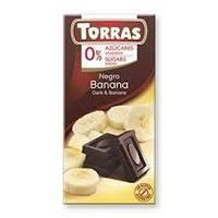 Шоколад черный без сахара Torras с бананом, 75 г