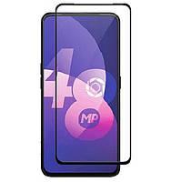 Захисне скло Vivo V15 Pro Full Cover (Mocolo 0.33 mm)
