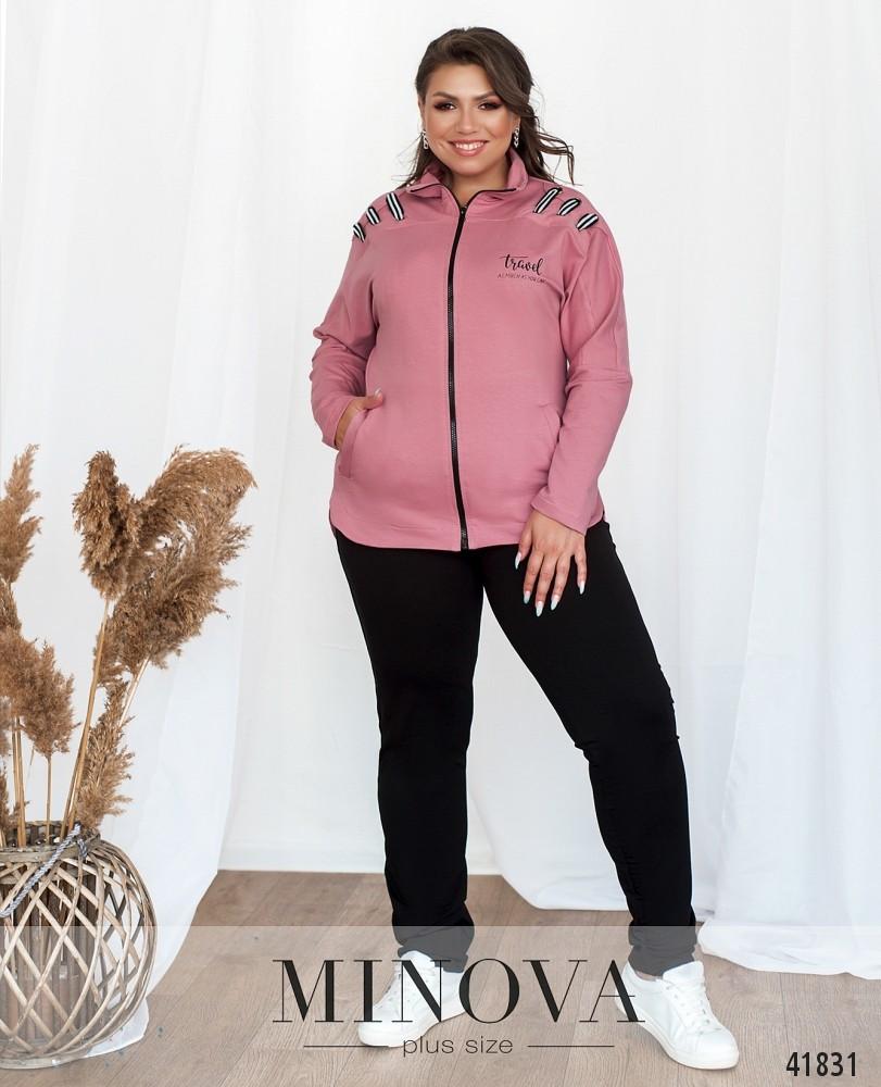 Яркий женский спортивный костюм украшенный шнуровкой большой размер от  50 до 62