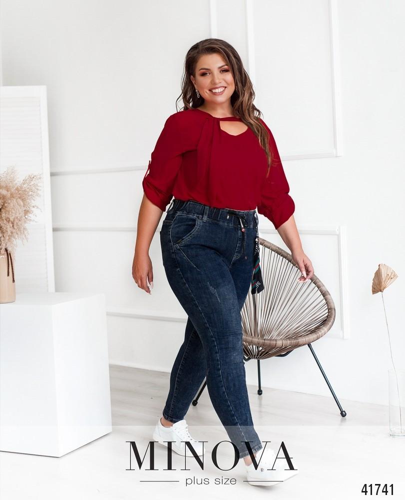 Обтягивающие женские джинсы с высокой посадкой большой размер  30(48-50),31(50-52),