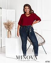 Обтягивающие женские джинсы с высокой посадкой большой размер  30(48-50),31(50-52),, фото 2