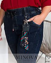 Обтягивающие женские джинсы с высокой посадкой большой размер  30(48-50),31(50-52),, фото 3