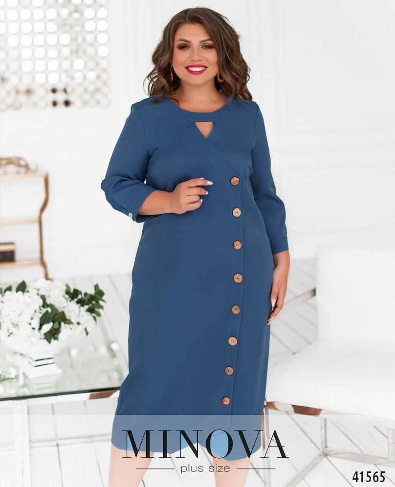 Приталенное женское платье с  вырезом, большого размера  от  50 до 62