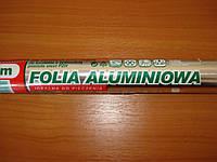 Фольга алюминевая 280мм/0,50кг