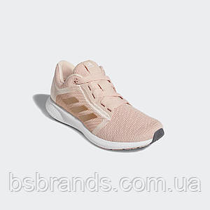Женские кроссовки адидас для бега Edge Lux 4 FW9263 (2020/2)