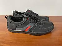 Чоловічі кросівки чорні прошиті (код 821), фото 1