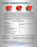 Трансформатор тока ТПОЛУ-10 1200/5 0,5s/10р, фото 6