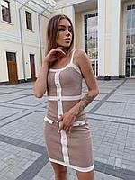 Літня сукня 48 гудзики трикотаж міні беж S-L|летнее платье пуговицы полоска мини бежевое 42-46