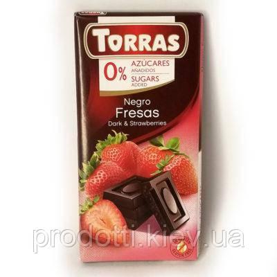 Шоколад чорний Тоггаѕ без цукру зі шматочками полуниці, 75 г