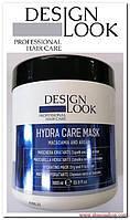 Design Look Hydra care mask-Увлажняющая маска для волос Италия