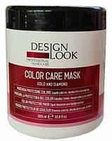 DESIGN LOOK Color Care Mask - Маска для окрашенных волос