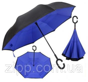 Зонт umbrella наоборот синий