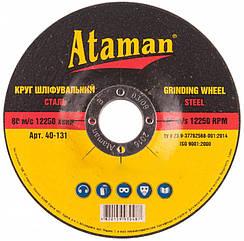 Круг зачисний Ataman 27 14А 115 6,0 22,23 40-130