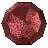 Зонт автомат женский полиэстер 514-6,Купить зонты оптом и в розницу.