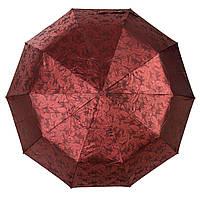 Зонт автомат женский полиэстер 514-6,Купить зонты оптом и в розницу., фото 1