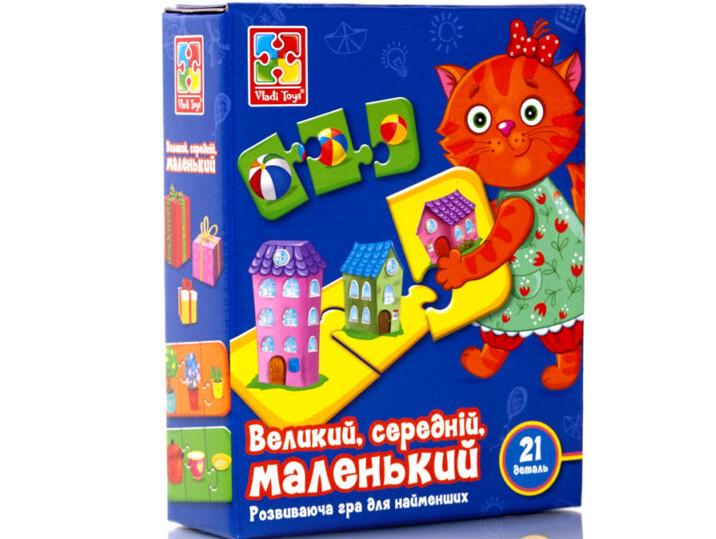 Пазлы-парочки для малышей Большой средний маленький (укр), Vladi Toys (VT1804-28)