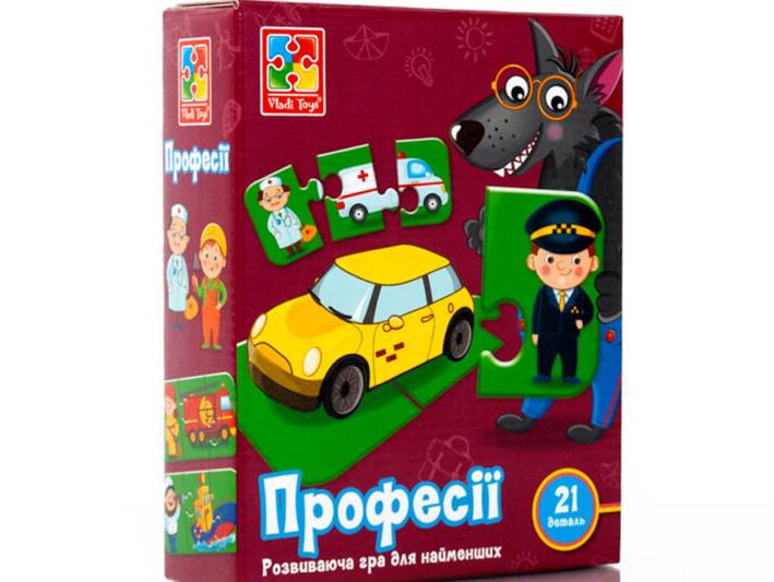 Пазли парочки для малюків Професії (укр), Vladi Toys (VT1804-32)
