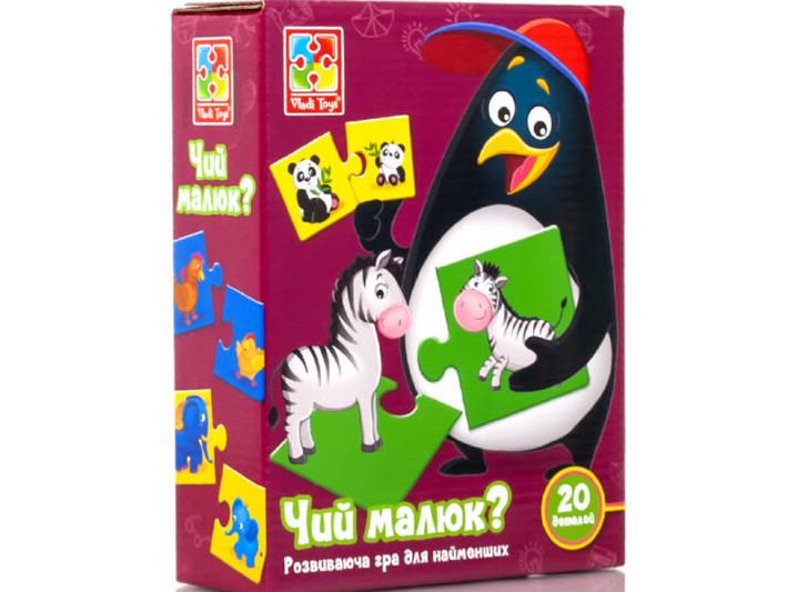 Розвиваючі дитячі пазли-парочки Чий малюк (укр), Vladi Toys (VT1804-26)