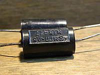Резистор  МГП - 0.5   150 кОм   Д