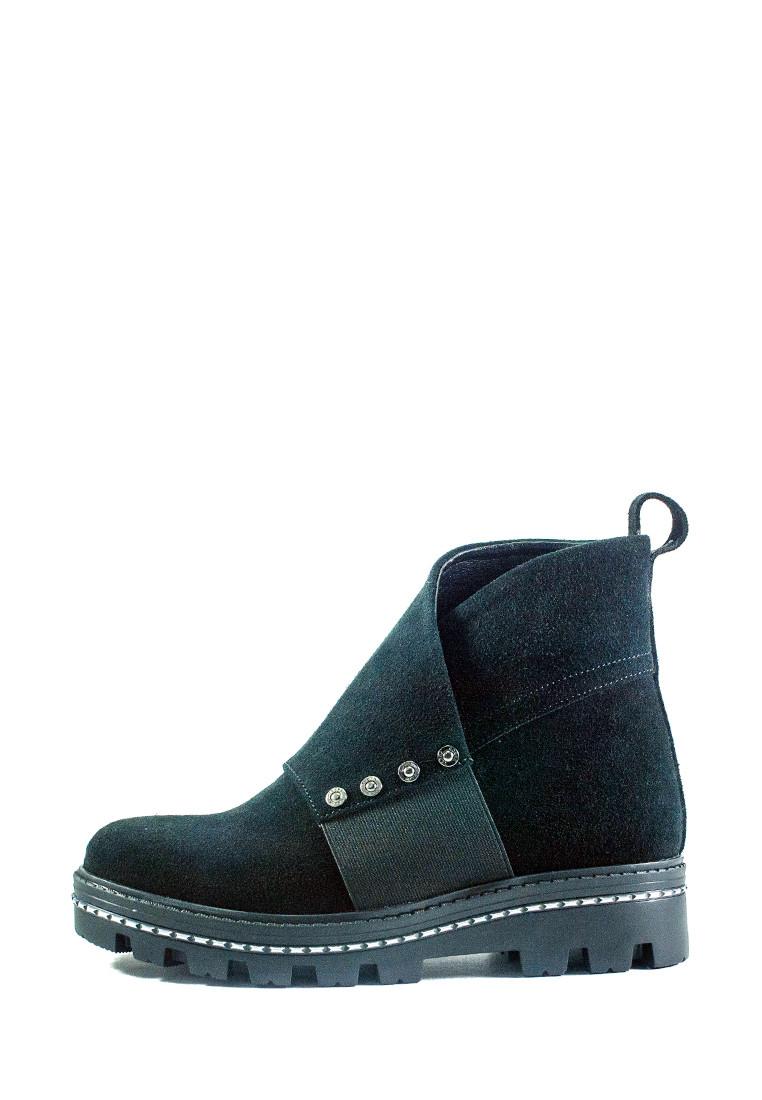 Ботинки демисезон женские CRISMA 2920-1 черные (36)