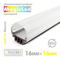 Алюмінієвий профіль ПРЕМІУМ для світлодіодної стрічки, круглий, діаметр 15 мм