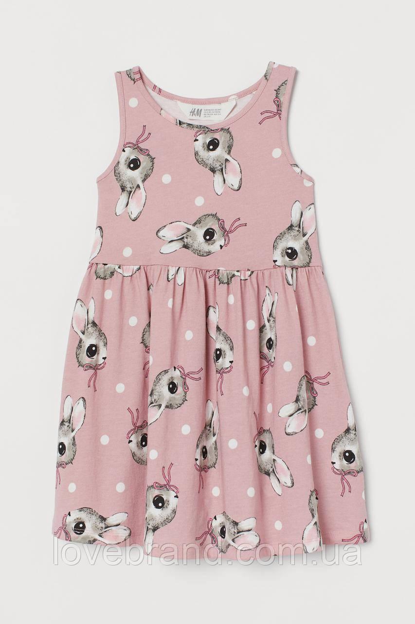 """Летний сарафан для девочки H&M """"Заинька"""" платье розовое"""